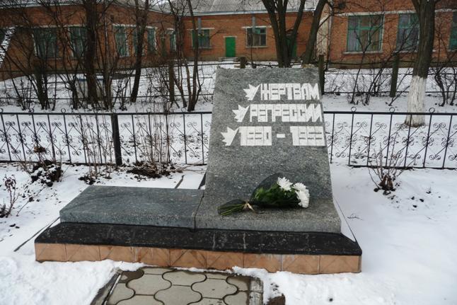 Первоначальный план установки Поклонного креста в г. Пролетарске Ростовской области