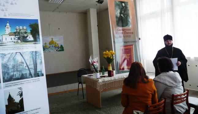 Встреча с читателями в городе Пролетарске Ростовской области 17 апреля 2013 г.