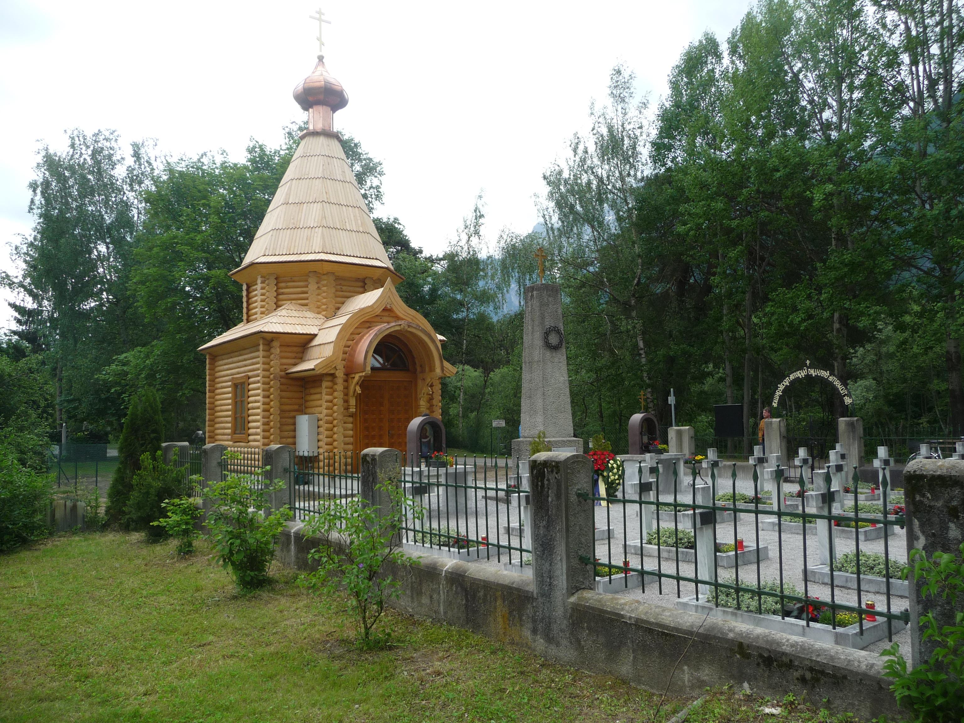 Поддержка Фондом строительства часовни на казачьем кладбище в городе Лиенц, Австрия (KOSAKEN KAPELLE LIENZ)