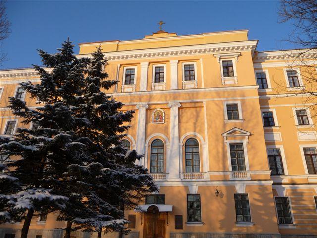 Посещение Санкт-Петербургской православной духовной академии