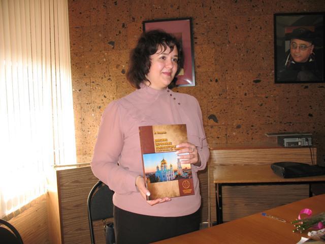 А.В. Шадрина, «Донские церковные композиторы второй половины XIX – середины XX вв.»
