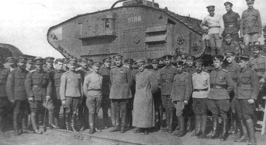 2-й том «Донской армии»