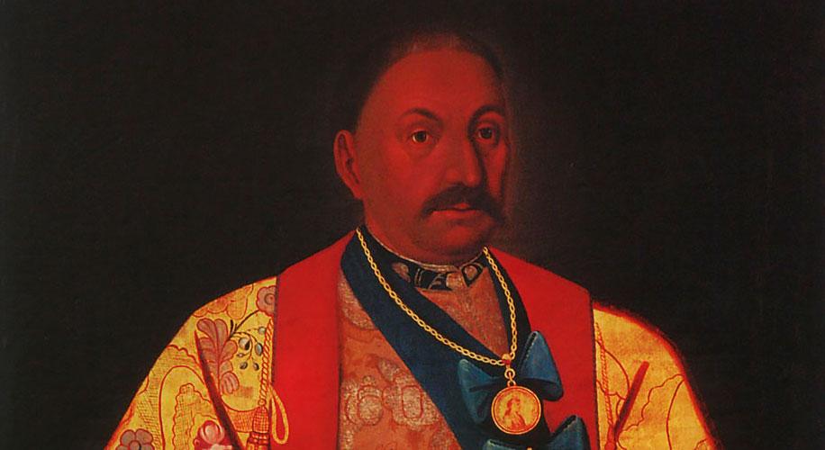 Донской парадный портрет XVIII-XIX в.в.