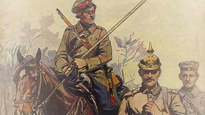12-й Донской казачий полк