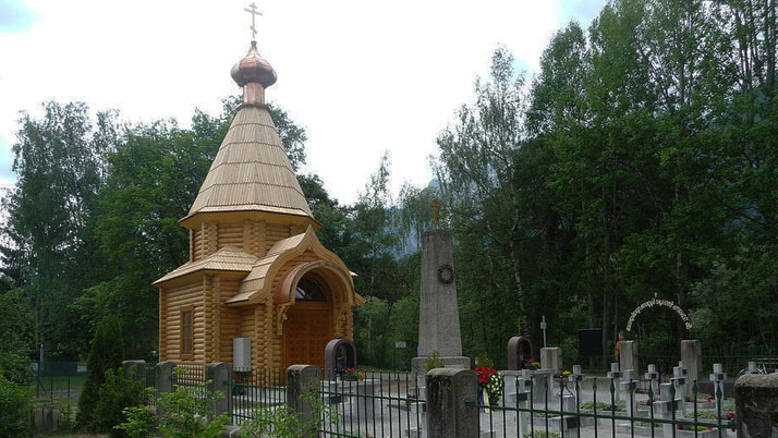 Задержание донских казаков, выезжавших в Лиенц