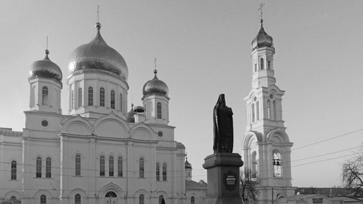 Церковные расколы на Дону