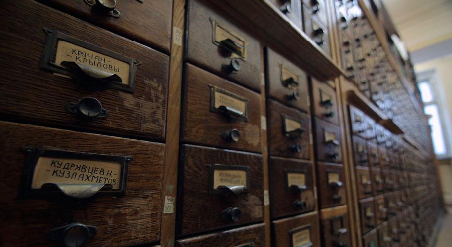 Архивы и архивное дело на Юге России