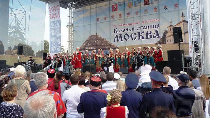 Фестиваль «Казачья станица – Москва»