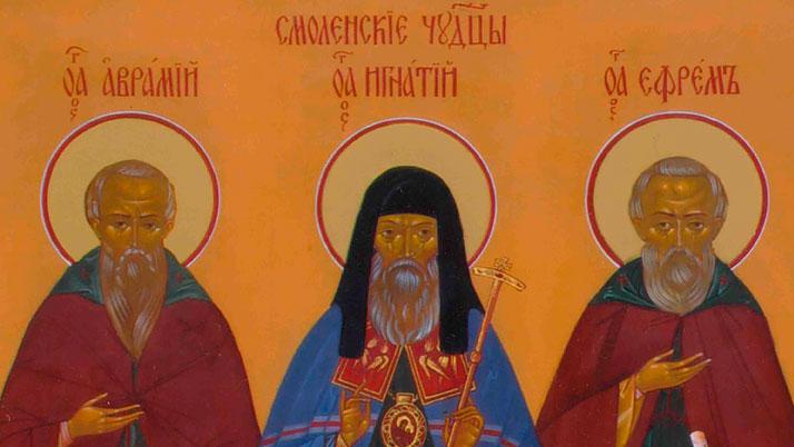 Поддержан проект «История смоленской святости»