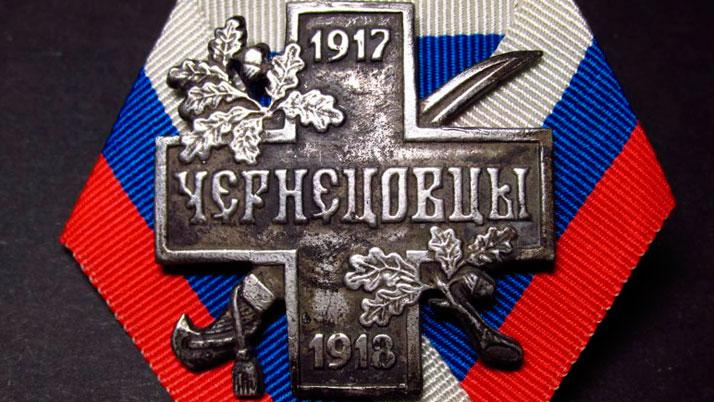 Реконструкция боя отряда полковника Чернецова