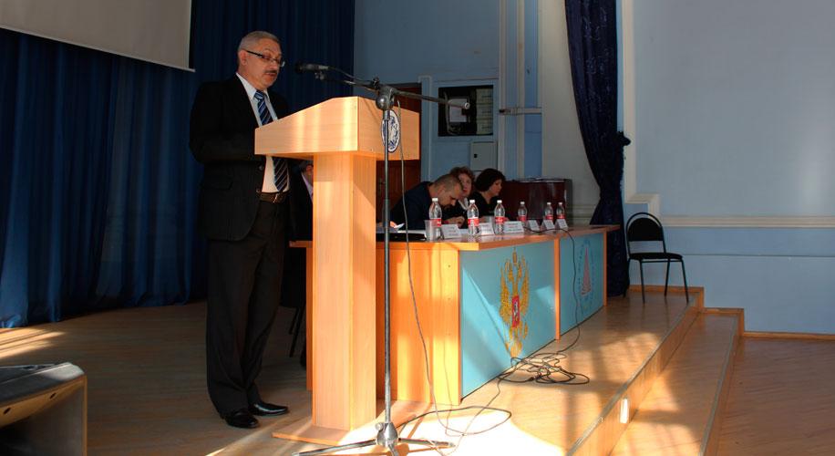 При содействии Фонда: научная конференция в ЮФУ
