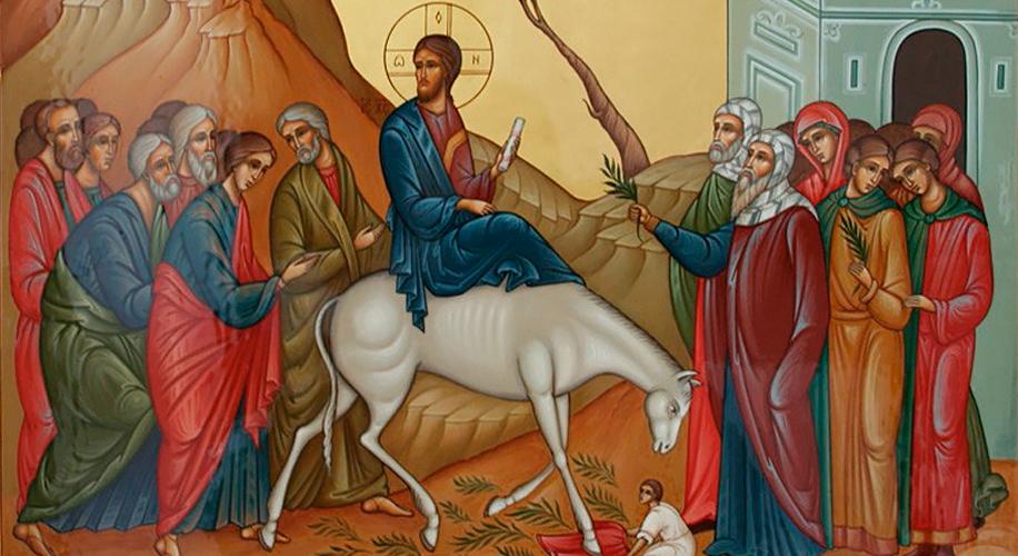 Вход Господень в Иерусалим! С Вербным воскресеньем!