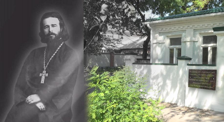 Установлена мемориальная доска на ограде дома, где проживала семья священника Илии Попова