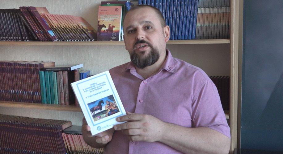 Презентация нового издания фонда «Война и воинские традиции в культурах народов юга России»