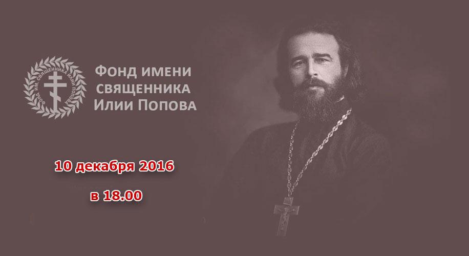 Лекция: «Споры о судьбах донского казачества между «прогрессистами» и «казакоманами» в 1860-е гг.»