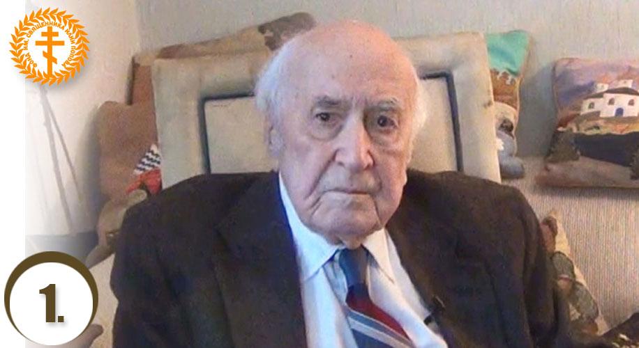 Ростислав Владимирович Полчанинов