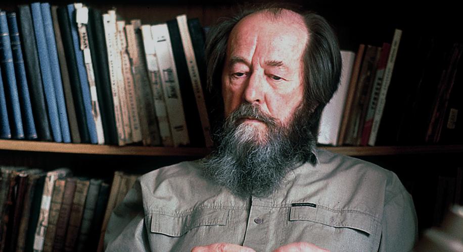 Александр Солженицын: в чём заслуги писателя перед Россией?