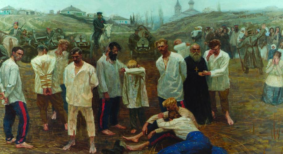 Дискуссия: «Был ли геноцид казачьего народа?»