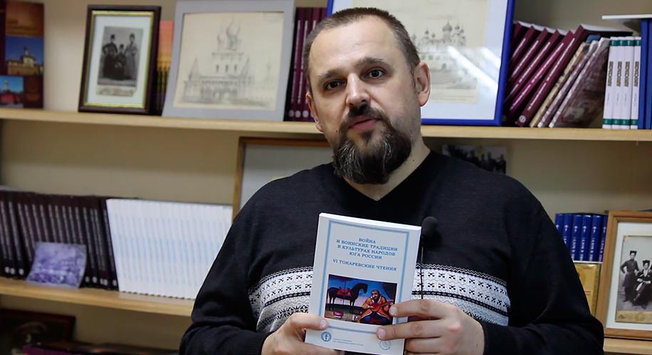 VI Токаревские чтения — итоги
