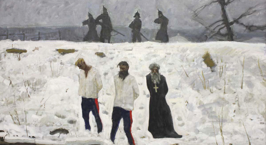 24 января : День Скорби Казачьего Народа