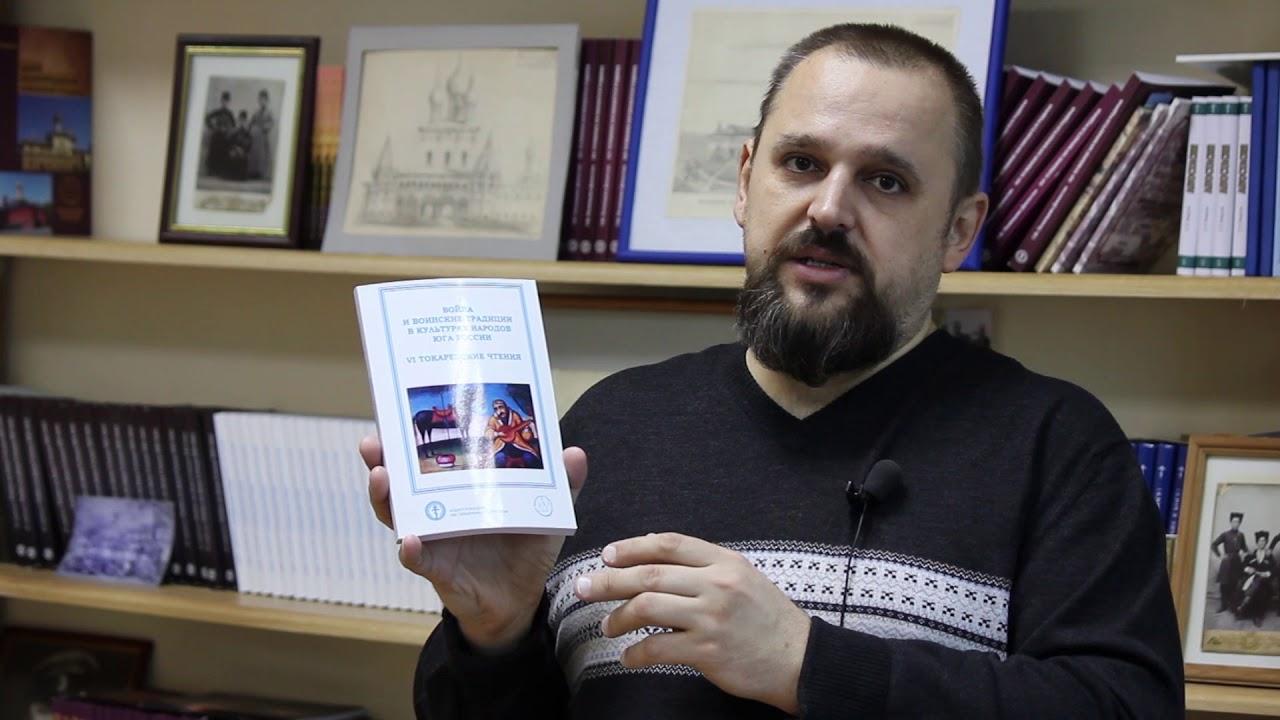 VII  Токаревские чтения