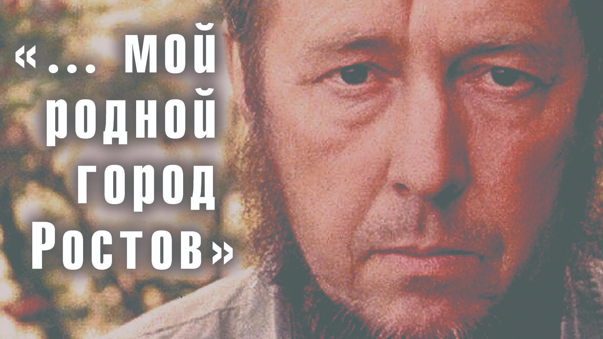 К 100-летию А.И. Солженицына