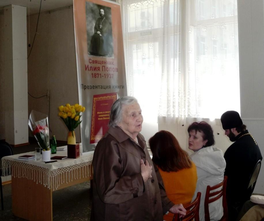 Памяти В.Н. Ломакиной