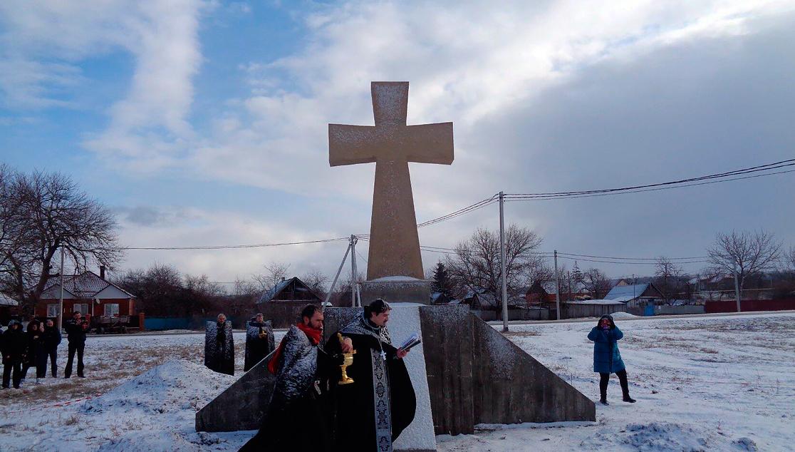 Памятный крест в станице Пшехской