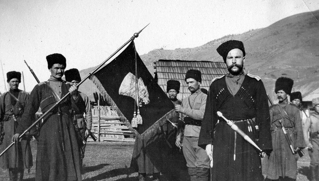 Воинская культура кубанского казачества в условиях Гражданской войны