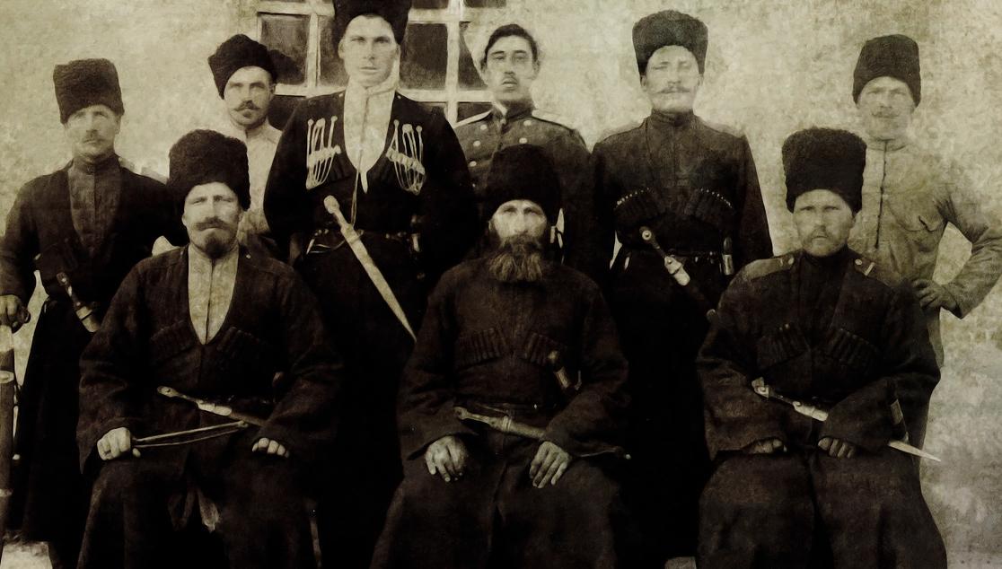 Казачья семья Маньшиных