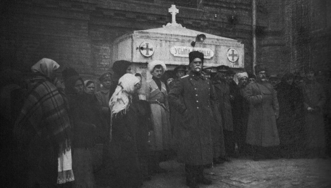 Атаман Кубанского казачьего войска А.П. Филимонов