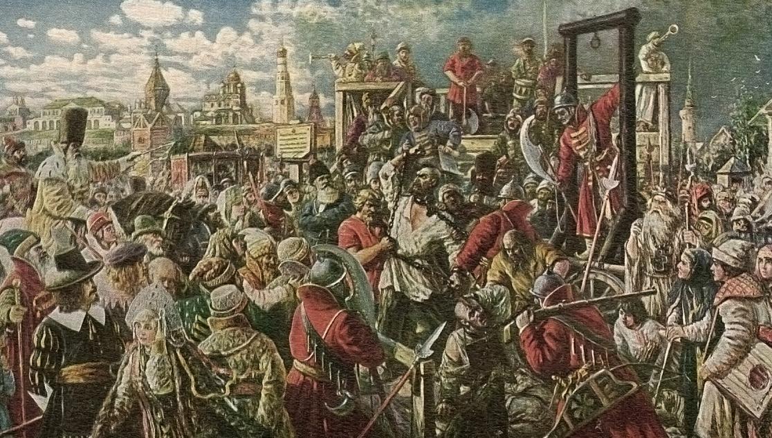 Лекция «Народные движения в России XVII-XVIII в.в. и донское казачество»