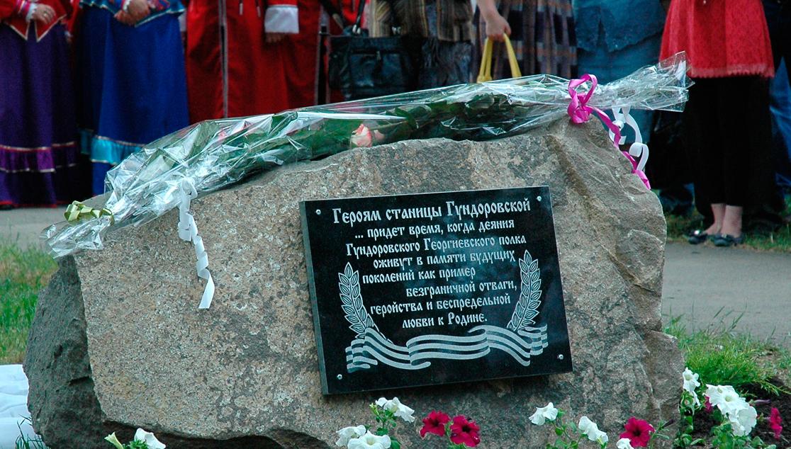 Боевой путь Гундоровского Георгиевского полка в 1918 г.