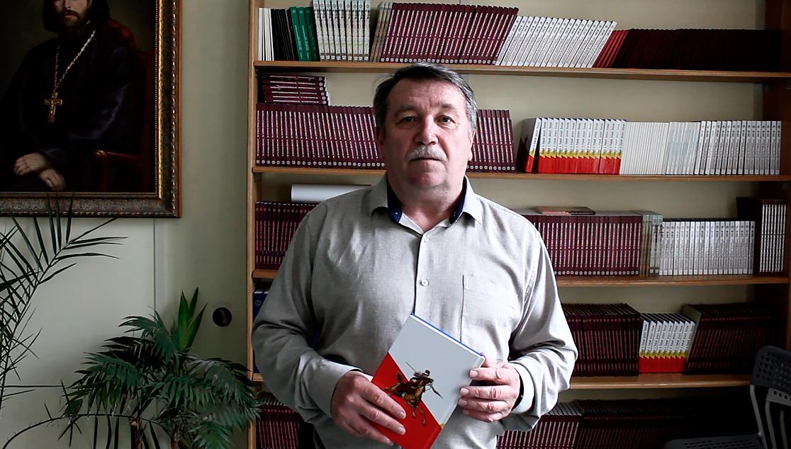 Монография «Казаки и Первый раздел Польши»