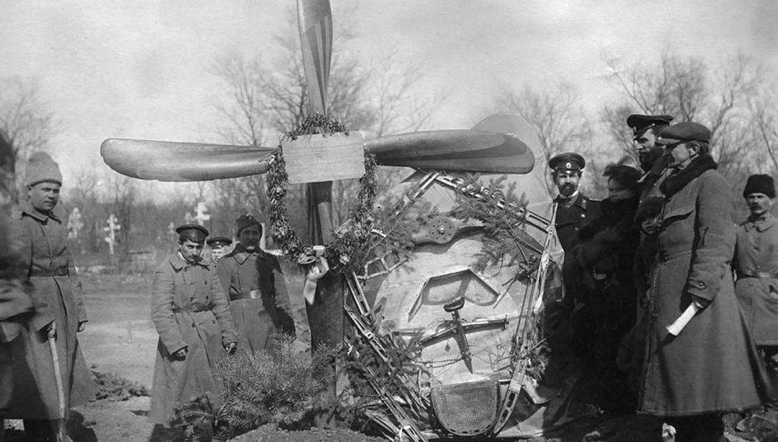 Донская авиация в годы Гражданской войны