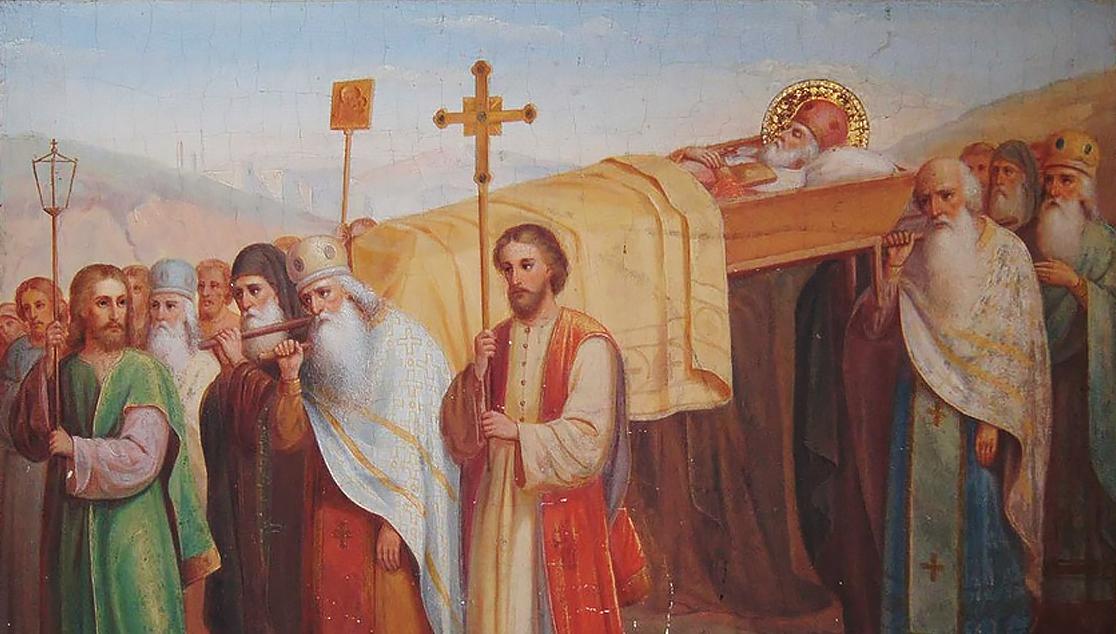 День перенесения мощей Св. Николая Чудотворца