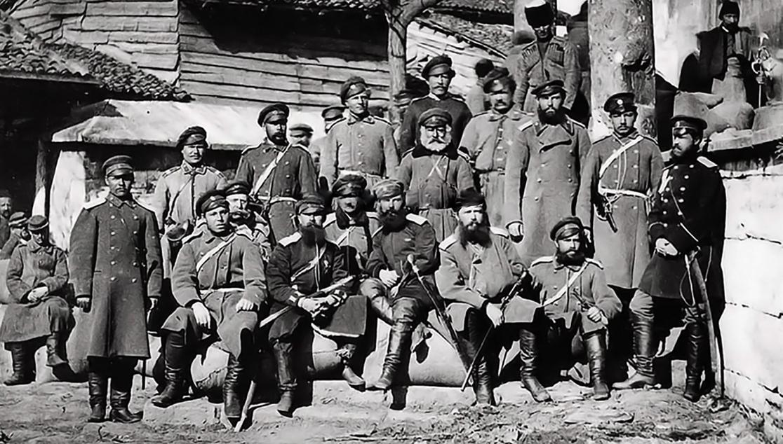 36-й Донской казачий полк в русско-турецкой войне 1877–1878 гг.