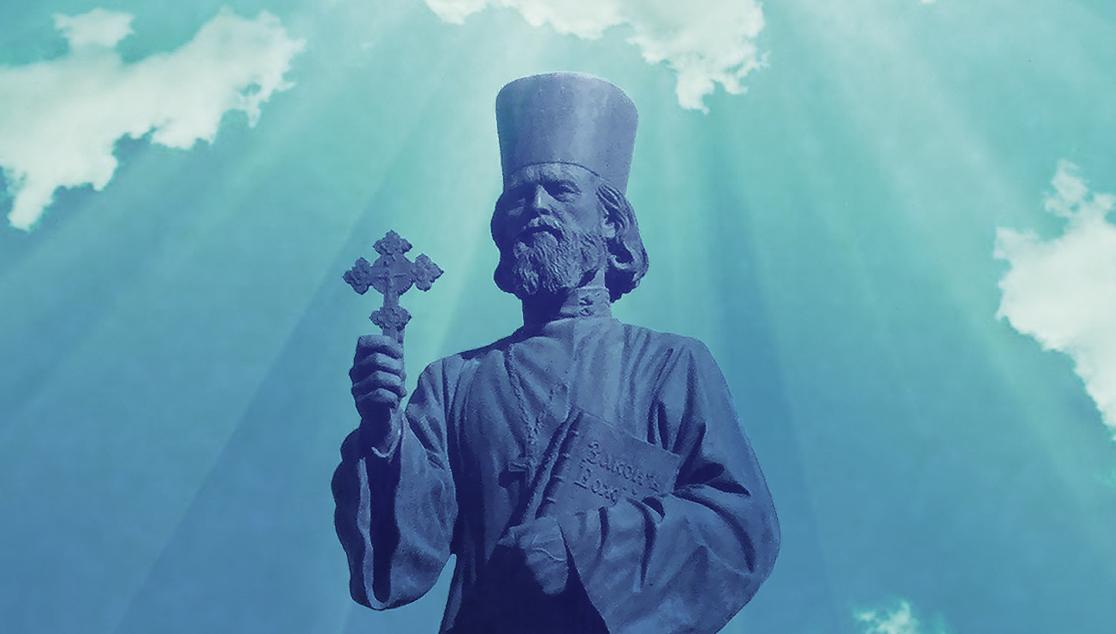 149 лет со дня рождения протоиерея Илии Попова