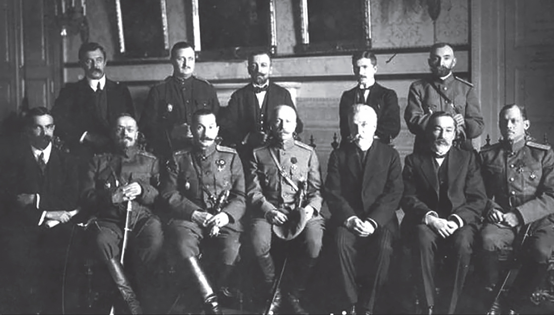 Всевеликое Войско Донское в годы Гражданской войны