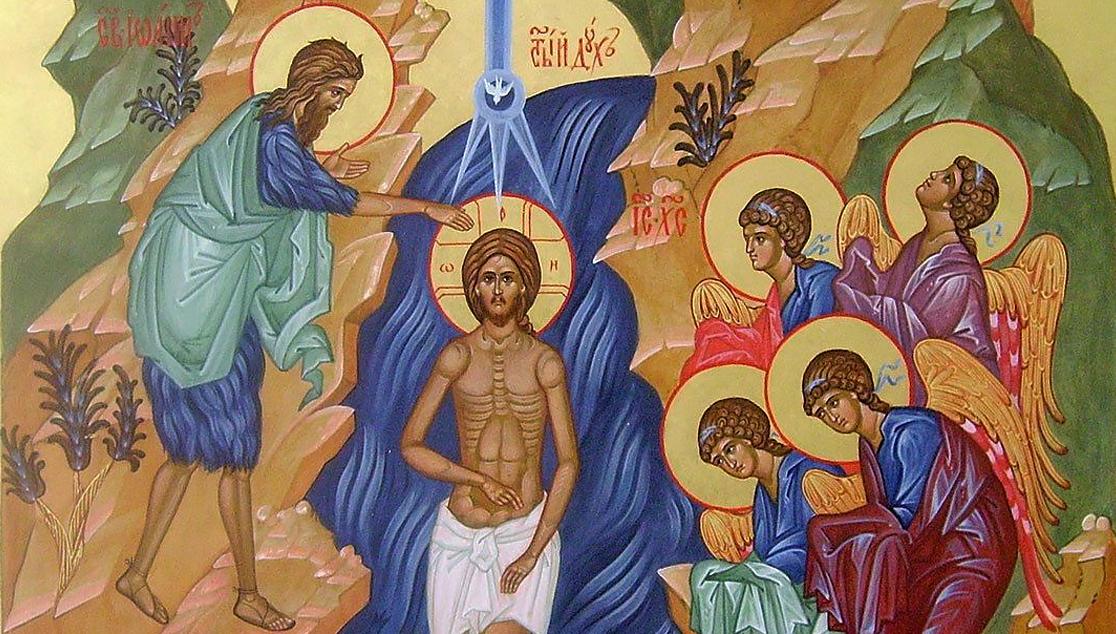 С праздником Богоявления Господня!