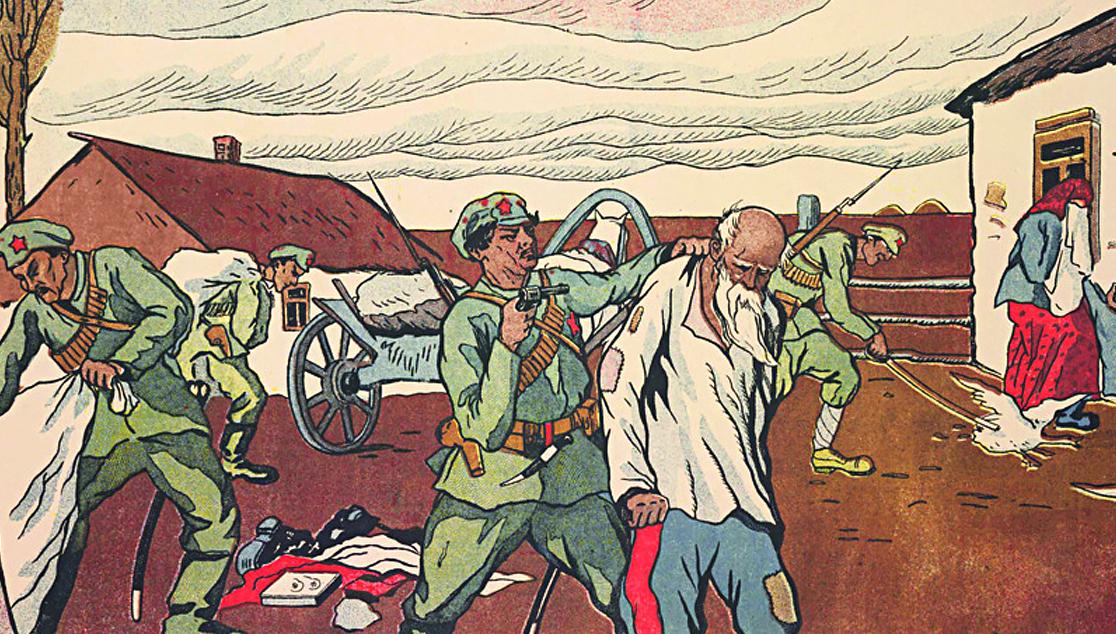 Начало геноцида казаков