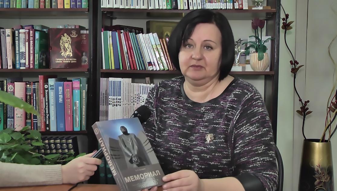 Ролик молодежной казачьей телестудии «Надежда» о книге «Мемориал»