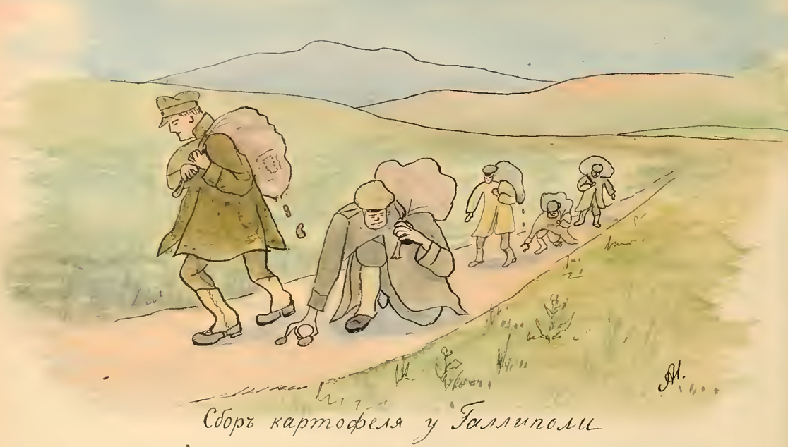 Журнал «Константиновец» 1921-1922 г.г.