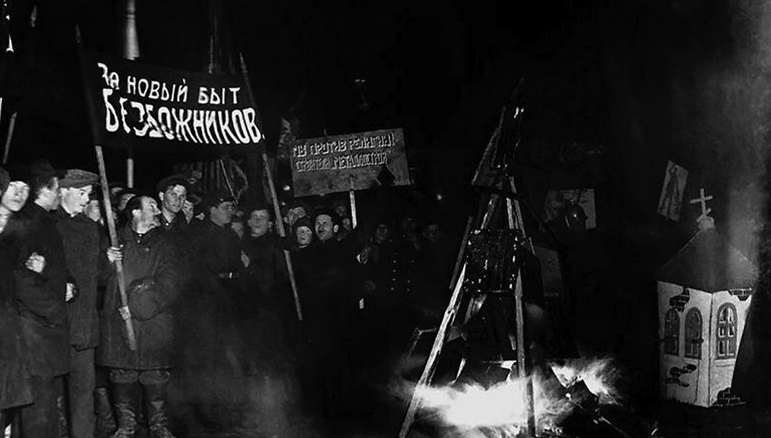 Черная книга («Штурм небес») 1925 г.