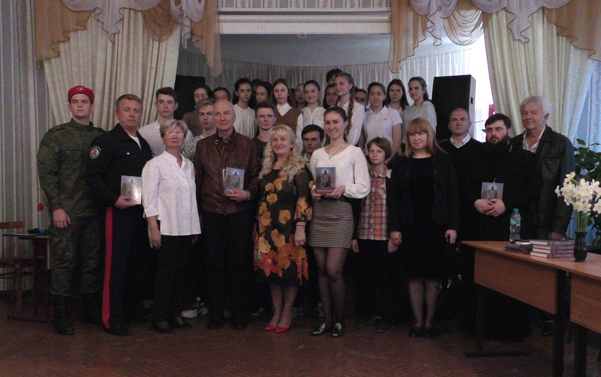 Презентация книги «Мемориал» в Гимназии №3 г. Пролетарска